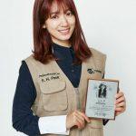 <トレンドブログ>パク・シネ、「Asia Philanthropy Awards」で特別賞受賞!!