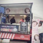 <トレンドブログ>女優ハン・ジミン、「眩しくて」で共演のキム・ヘジャから届いたコーヒーカーに感謝♪