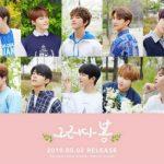「Golden Child」、5月2日新曲リリース…初のシーズンソング