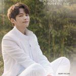 キム・ミョンス(INFINITEエル)、ドラマ「ただ、一つだけの愛」ビジュアルポスター公開