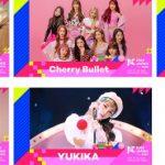 5 年目を迎える世界最大級の K-Culture フェスティバル 『KCON 2019 JAPAN』 コンベンションステージ出演 最終ラインナップが決定!! コンベンションチケット 絶賛販売中! <5月 17 日(金)、18 日(土)、19 日(日) 幕張メッセ国際展示場ホール>