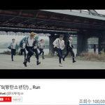 """「防弾少年団」、「RUN」MVが1億ビュー突破=""""1億超えMV""""韓国歌手最多記録を更新"""