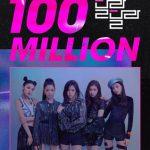 【公式】「ITZY」、「DALLA DALLA」MVがK-POPデビューグループ史上最短期間での1億ビューを突破