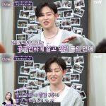 「Block B」ユグォン、交際8年の恋人との恋愛ストーリー公開し話題