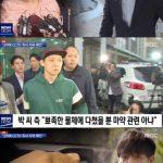 【全文】パク・ユチョン(JYJ)側、MBC「ニュースデスク」の報道に反論…訂正の請求を予定