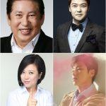 チョン・ヒョンム&ユンホ(東方神起)&キム・スク&キム・ヨンゴン、KBSバラエティのMC確定