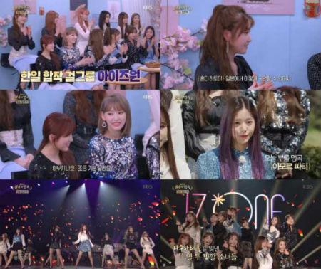 "「IZ*ONE」、「不朽の名曲」400回記念日本特集に出演""強烈な存在感"""