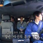 """tvNバラエティ、驚くべき""""映像トリック""""が話題=""""違法撮影""""チョン・ジュンヨンを画面から消去"""