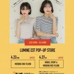 【情報】韓国人気アパレルブランド『MERONGSHOP』ルミネエスト新宿にPOP-UP STOREオープン!