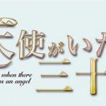 イ・セヨン(CROSS GENE)俳優テジュ再演!全く新しい朗読劇『フォトシネマ朗読劇』が、5月から新作上演決定!