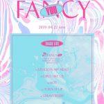 TWICE、「FANCY YOU」トラックリスト公開…11連続ヒットの予感