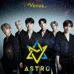 世界が注目する韓国ボーイズグループ・ASTRO、オリコンデイリー1位に!続々日本でのコラボキャンペーン展開も発表!