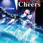 """FTISLANDのボーカル、イ・ホンギのソロLIVEDVD/Blu-ray『2018 Solo Concert in Japan """"Cheers""""』のダイジェスト映像が公開!"""