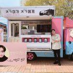 """俳優ヨ・ジング、BTSジョングクが差し入れた間食に感謝の笑顔…""""チングの友達ジョングク"""""""