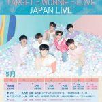 「[ TARGET=WONNIE=LOVE ] JAPAN LIVE.」の開催決定!!