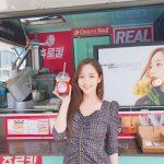 <トレンドブログ>女優パク・ミニョン、「EXO」セフンからのコーヒーカー差し入れに感謝を伝える!