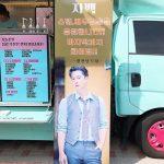 """グループ2PMの""""義理""""…イ・ジュノ、チャンソンからのコーヒーカーサプライズプレゼントの認証ショット"""