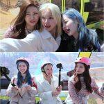 TWICEダヒョン&チェヨン&ツウィ、江華島ツアーでキュートな魅力爆発「バトルトリップ」