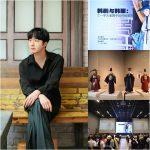俳優チョン・イル、「獬豸(ヘチ)」などで着用した韓服10点を中国博物館で特別展示