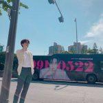 """<トレンドブログ>「EXO」スホ、誕生日を迎え、ファンからのラッピングバスに感謝!""""ありがとうEXO-L"""""""
