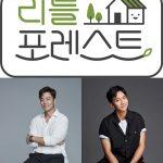 イ・ソジン&イ・スンギ、SBS新バラエティトに出演確定!…Leeブラザーズのコンビに期待