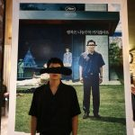 <トレンドブログ>俳優イム・シワン、映画「寄生虫」をパロディー写真で応援!?