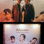 """元BIGBANGのV.I、どこまで関わっているのか…""""バーニングサン化粧品""""JM solutionの関連会社の代表だった"""