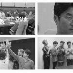 「GOT7」×俳優キム・サンジュン、カムバックイベントを予告