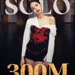 "「BLACKPINK」JENNIEの「SOLO」MV、再生回数3億回突破""韓国女性ソロ歌手初"""