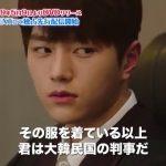 「ハンムラビ法廷~初恋はツンデレ判事!?~」ソン・ドンイルの名演がキラリ☆スペシャルPV公開!