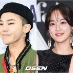 G-DRAGON(BIGBANG)−イ・ジュヨン(元AS)に再びの熱愛説、事務所側「確認中」