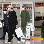 <トレンドブログ>キム・ウビン、チョ・インソン-イ・グァンス-「EXO」ディオなど親しい友人と共に空港でキャッチされる♥