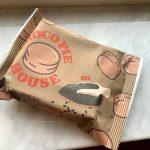 <トレンドブログ>【韓国お菓子】 チョコパイハウス NEWフレーバー「黒ゴマ」実食レポ