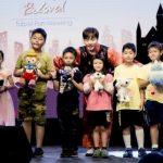 """<トレンドブログ>「SHINHWA」アンディ、台湾慈善ファンミ盛況""""プレゼントのような時間"""""""