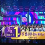 防弾少年団、SBS「人気歌謡」不在でもTWICE、BLACKPINKを抜いて1位獲得!