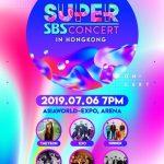 EXO・テヨン(少女時代)、SEVENTEEN、MAMAMOOまで..SBS「SBSスーパーコンサートIN HONGKONG」7月に開催[公式立場]