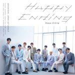 SEVENTEEN、日本1stシングル「Happy Ending」がLINE MUSICで1位を獲得…爆発的な反応