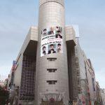 SEVENTEENが渋谷エリアを大・大・大ジャック!! JAPAN 1ST SINGLE「Happy Ending」リリース記念 「#セブチがジャック」 キャンペーン開催!