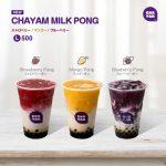 日本初上陸したCHAYAMから令和初の新メニュー3種「CHAYAM MILK PONG」を5月10日(金)より販売開始!