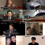 """YGヤン・ヒョンソク代表性接待疑惑の目撃者が番組で証言「""""ミルク姫""""ファン・ハナもいた」"""