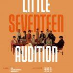 K-POPの未来を拓く原石を探す「2019 PLEDIS LITTLE SEVENTEEN AUDITION」開催! 2019年上半期に開催されるオーディションの会場は、すべて東京スクールオブミュージック&ダンス専門学校。