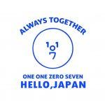 【情報】日本初上陸!5月23日〜25日、韓国で人気のキャラクターグッズ・雑貨ブランド『1107』が表参道でポップアップストアを開催! 日本限定アイテムも販売予定!