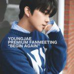 韓国K-POPボーイズグループ B.A.P出身ヨンジェ ソロ初ファンミーティング、5月11日(土)チケット一般発売開始!!