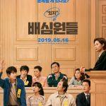 ムン・ソリXパク・ヒョンシク、今日(22日)「キム・チャンヨルのオールドスクール」に生出演… 「陪審員たち」のエピソード公開