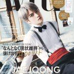 ジェジュン、無邪気な一面と大人の色香で魅せる! with7月号は通常版と特別版の2種類が5月28日同時発売!