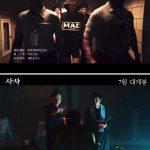 パク・ソジュンXウ・ドファンの映画「使者」、緊張感あふれる強烈な2次予告編を公開