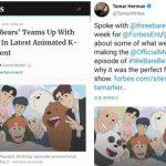 米経済誌Forbes、「MONSTA X」のアニメ「We Bare Bears」出演を大々的に報道