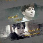 <トレンドブログ>「EXO」チェンと歌手キム・ジェファンが、新ドラマ「補佐官」のOSTに参加!