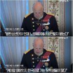 """防弾少年団(BTS)、ノルウェー国王も話題にする…""""若者たちがノルウェーでの公演を待ちわびている"""""""