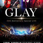 "GLAY、初めての韓国コンサート開催""デビュー25年ぶりの電撃来韓"""
